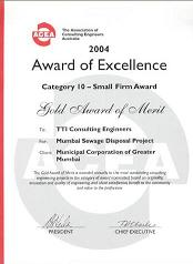 Tti award of excellence